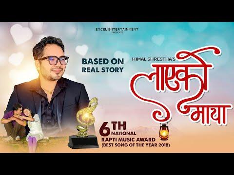 Layeko Maya (Hey Saili) - Himal Shrestha Ft. Sahin Prajapati | Anuska | Pratik | Official Video 2018