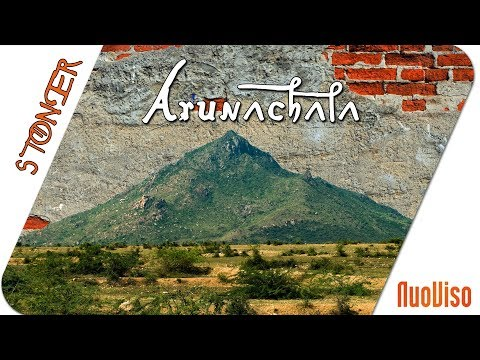 Arunachala, ancient sacred sight and living place of power