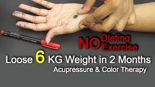 Weight Loss Acupressure Points | Weight Loss Tips | Color Therapy for Weight Loss