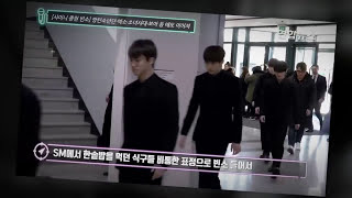 Celebrities Attend SHINee Jonghyun's Memorial Service To Pay Respects !!