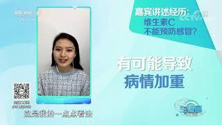 《生活圈》 20201121| CCTV - YouTube