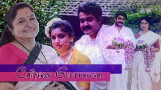 Sreepadam Ragaardramaay... l Devaasuram l K S Chithra l M G Radhakrishnan l Gireesh Puthenchery