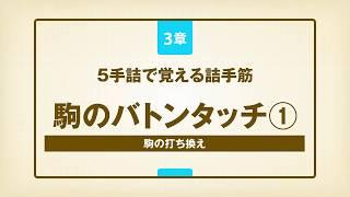 ルーク鈴木さんの動画キャプチャー
