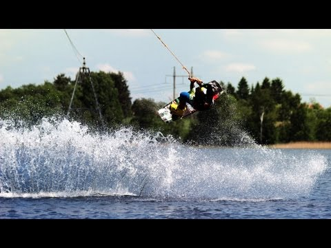 Low Back mobe (wake park system 2.0) Slow motion