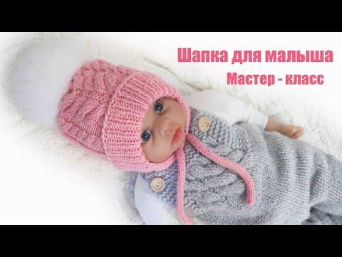 Двойная шапка для новорожденного спицами