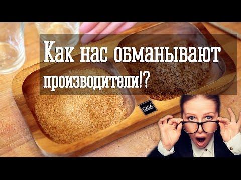 Сахар – выгодные цены, бесплатная доставка – купить Сахар