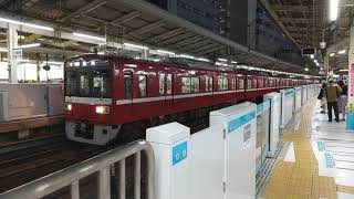 京急1500形 横浜駅発車