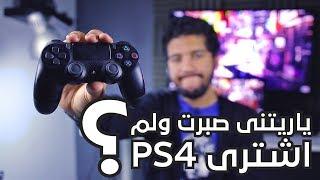 PlayStation 5 ( PS5 ) 😱 تسريبات وموعد نزول بى اس 5 الاسواق