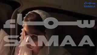 Maryam Nawaz Dua in Plane | SAMAA TV EXCLUSIVE