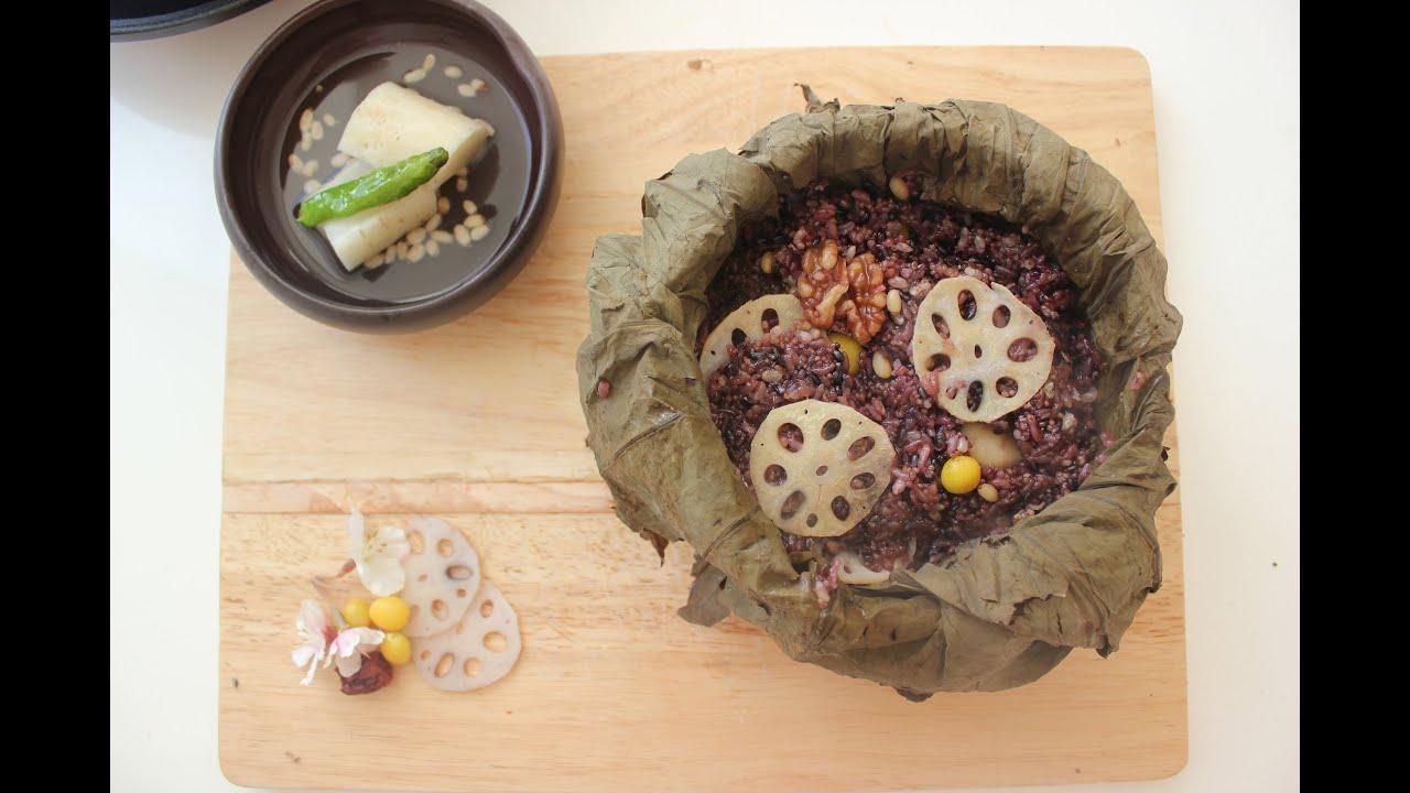 lotus leaf rice 연잎 밥 - youtube