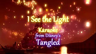 Tangled | I See the Light | Karaoke