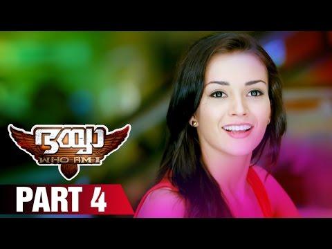 Bhaiyya My Brother Malayalam Movie | Part 4 | Ram Charan | Allu Arjun | Shruti Haasan | DSP