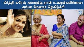 national-award-winner-keerthi-suresh-special-family-interview