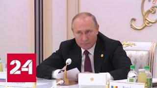 Россия не уверена, что Турция сможет сдержать боевиков - Россия 24