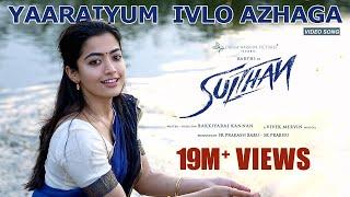 Yaaraiyum Ivlo Azhaga - Video | Sulthan | Karthi, Rashmika | Silambarasan TR | Vivek - Mervin | 4K