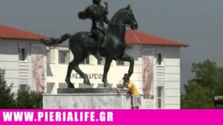 Αγαλμα Μ.Αλεξανδρου - Λιτόχωρο