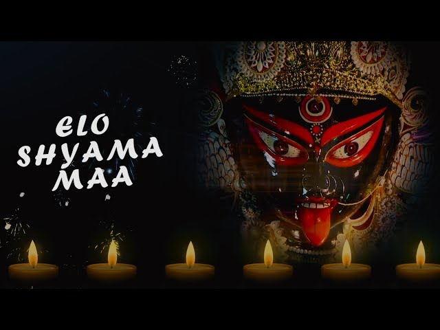 Kali puja song | Elo Shyama Maa | Singer AVEEK