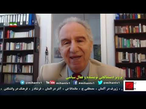 از بیانیه 14 نفر تا وضعیت فروپاشیدگی نظام اهریمن در نگاه پرویز دستمالچی
