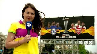 Баку готовится принять финальный матч  Лиги Европы УЕФА