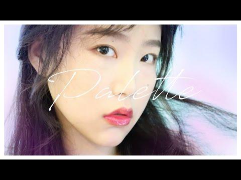 🎨  IU Palette Makeup&Hair Tutorial 🎨  ||【아이유 팔레트 MV 메이크업】