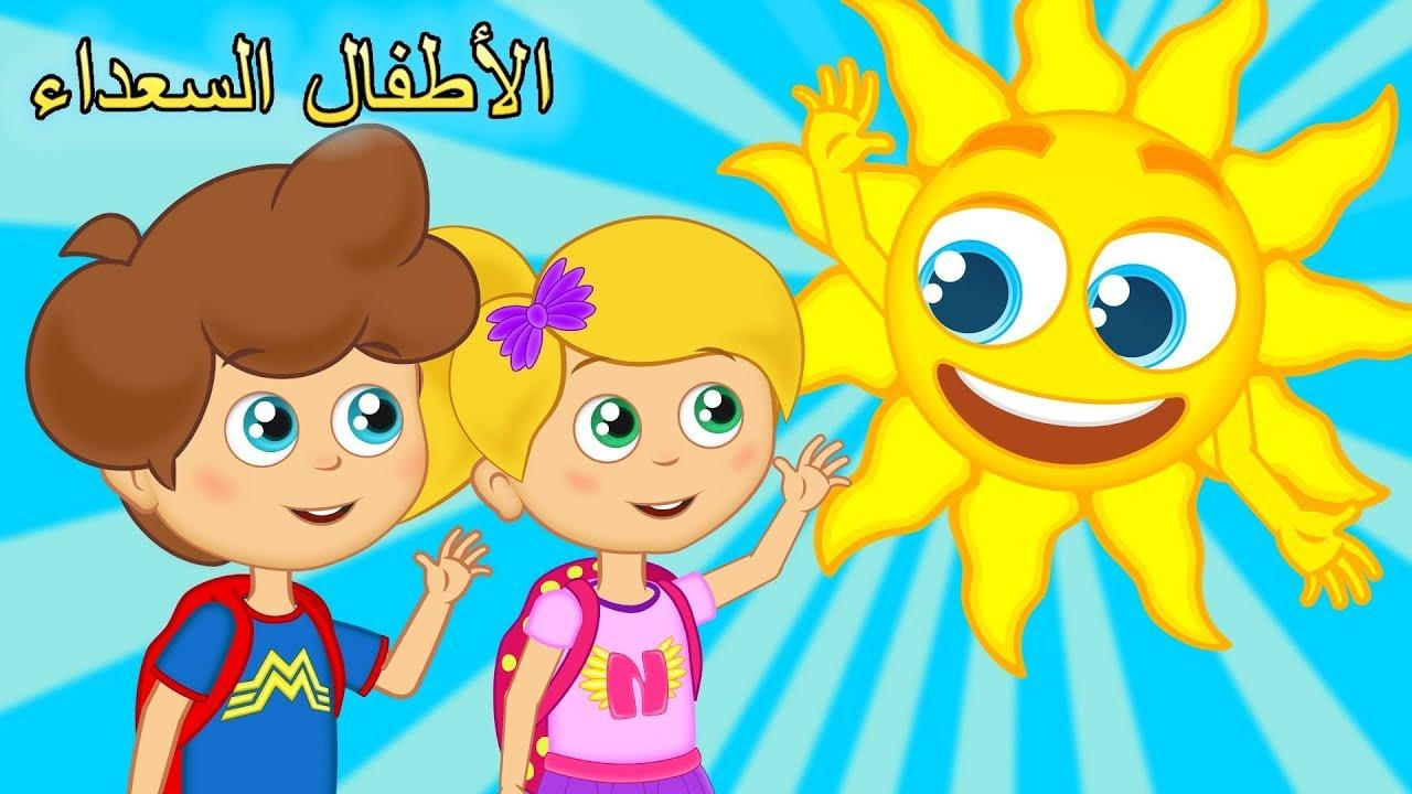 gl arabic