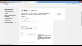 Как оплатить и заказать тариф   Gamma Finance