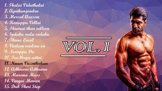 Best Tamil Workout Motivational Songs | Tamil Gym Workout Songs 2019 - jukebox vol 1