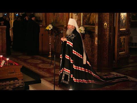 Видео: Чин прощения в Святогорской Лавре 1.3.20 г.