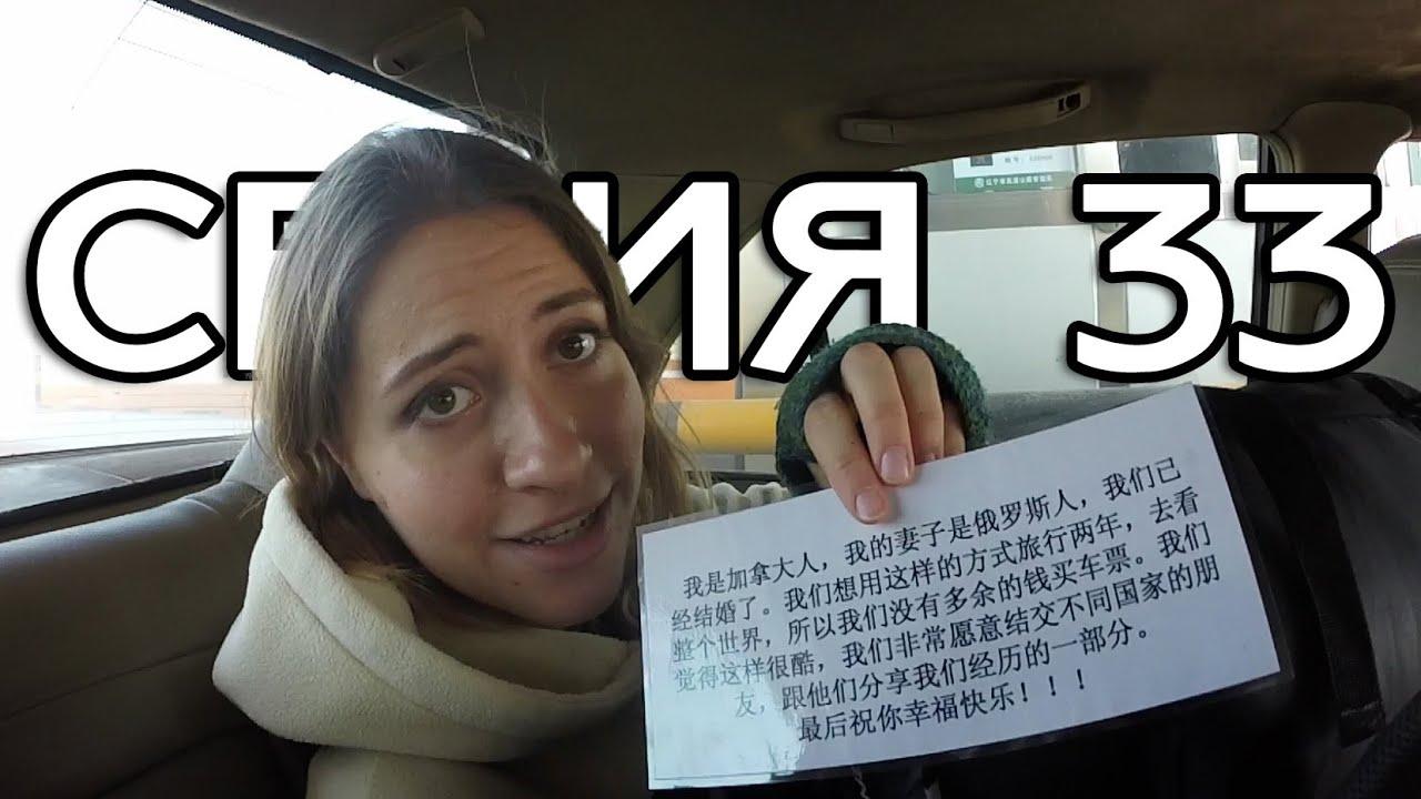 Пригласил девушку домой на чай видео фото 169-458