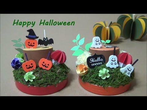 (Paper Craft) Halloween decoration 【DIY】(ペーパークラフト)ハロウィンの飾り お菓子の空き箱で可愛い置き物の作り方