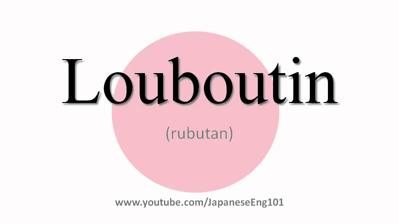 christian louboutin pronunciation english