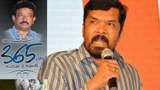Posani Krishna Murali Sensational Speech about Marriages at 365 Days Audio Launch - 365 days movie songs download