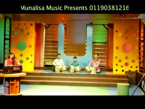 Chittagong Television tabla programme