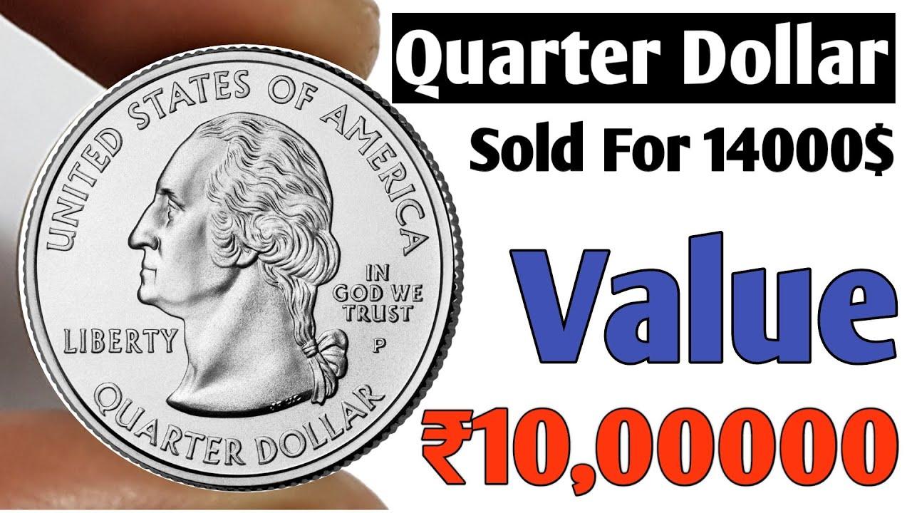 Lakh Rus Ll Quarter Dollar Coin