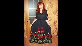 Супер находки. Брендовая одежда и сумки. Платье от дизайнера.