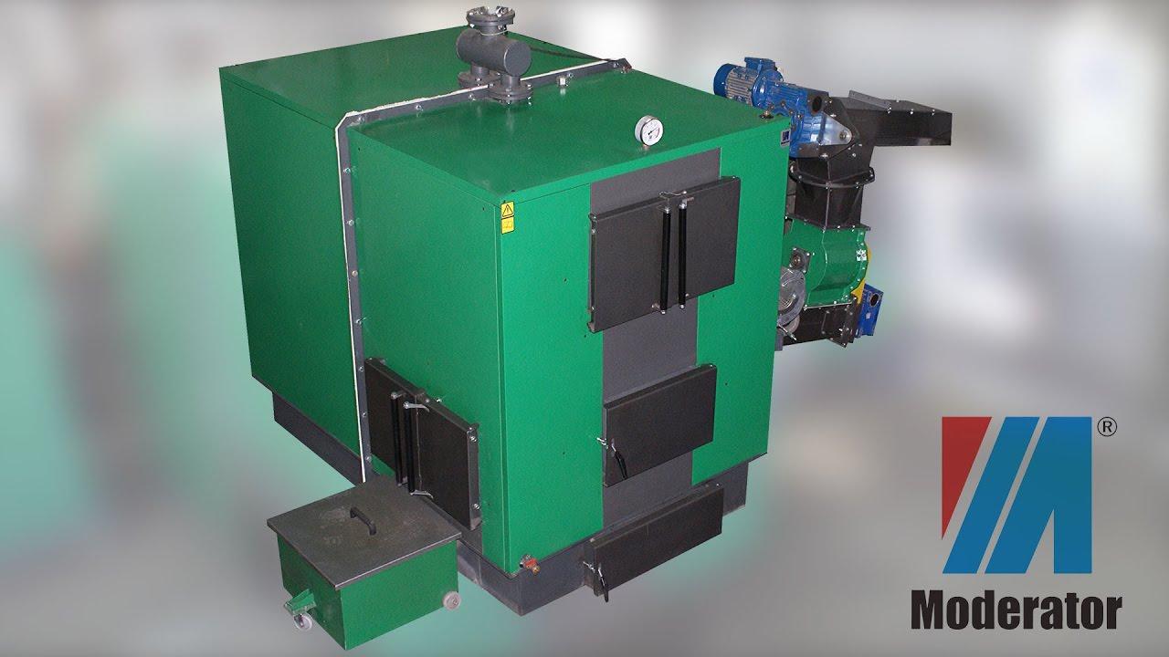 Sala de calderes Smok GZ 240 kW