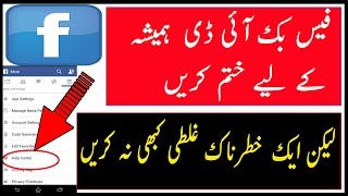 How To Delete Your Facebook Account Permanently | On  MOBILE | Urdu/Hindi