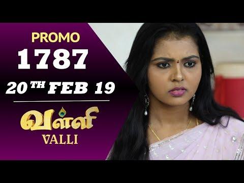 Valli Promo 20-02-2019 Sun Tv Serial Online