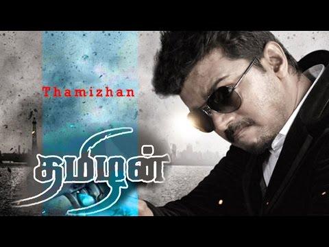 new tamil full movies 2014 | Thamizhan |...