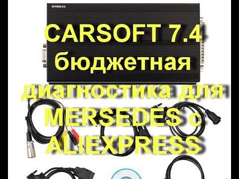 CARSOFT 7.4 бюджетная диагностика для MERCEDES-BENZ с Aliexpress