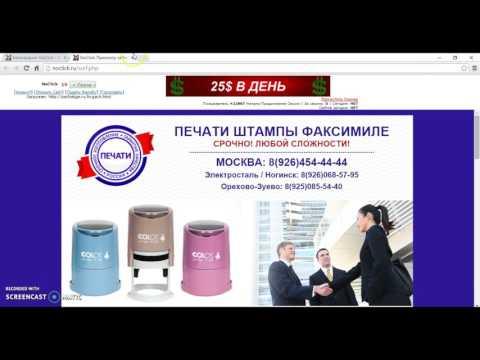Автоматическая раскрутка сайтов бесплатно зарубежный хостинг для вареза