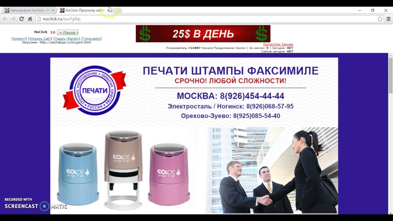 Продвижение сайта автоматическая бесплатно размещение статей в Химки