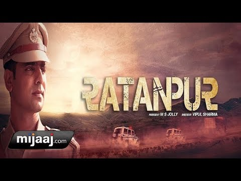 Ratanpur Gujarati Movie | Releasing on 16th March | Star Cas