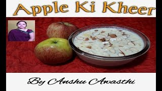 Apple Ki Kheer   Quick & Easy Upvas Recipe   BY Anshu Awasthi