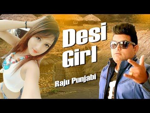 Desi Girl | Raju Punjabi, Surender Gangwa, JD Ballu | New Haryanvi Song 2018 | Sonotek Haryanvi