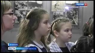 Астраханские школьники из Правобережья посетили Музей боевой славы