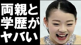 紀平梨花の両親と経歴がヤバすぎる…高校の名前も衝撃。グランプリファイナルでザギトワとの直接対決に期待!【うわさのニュース】