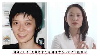 STORY - 石川大我×増原ひろこ クロストーク vol.1
