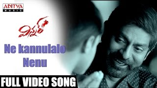 Watch & enjoy nee kannulalo nenu full video from winner telugu movie. starring sai dharam tej, rakul preet, jagapathi babu, music composed by thaman ss, dire...