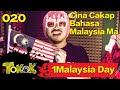 [Namewee Tokok] 020 1Malaysia Day 一個馬來西亞日 16-09-2013